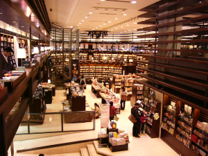 Eslite Buchhandlung in Taichung (Essolo/Wikimedia Commons)